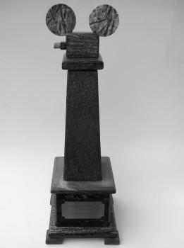 Fim Festival Trophy